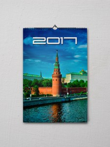 Calendar_A3